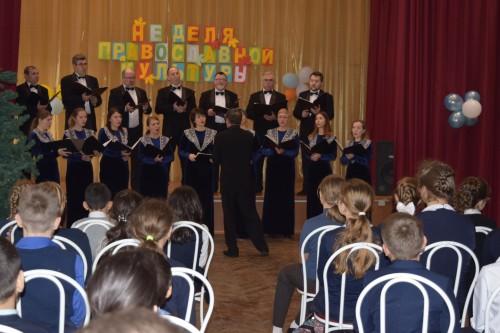 Выступление Липецкого муниципального камерного хора